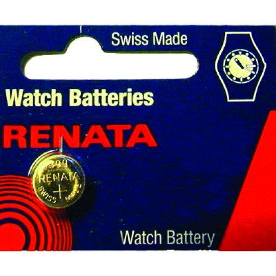 CR1616 3V 16 x 1.6 mm Lithium Battery 65 mAh